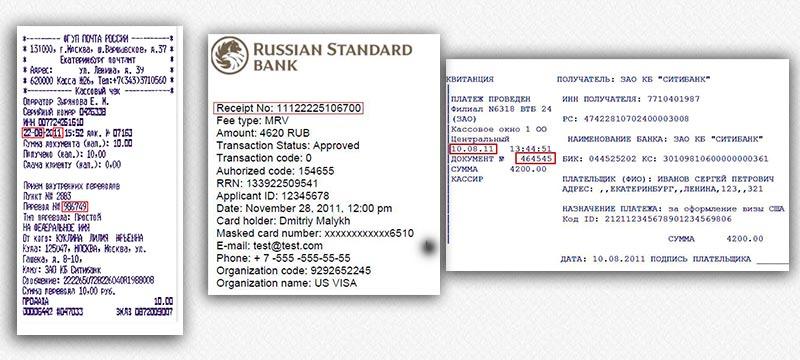 visa-vi_ru-Kvitantsii-oplaty