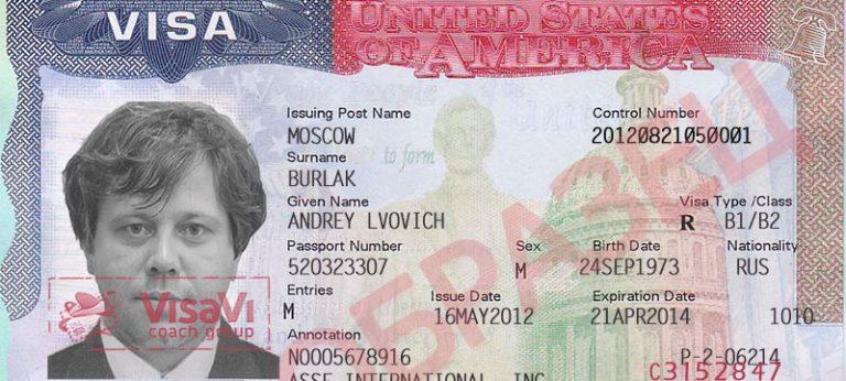 Ростов фото американская виза адрес