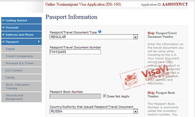 visa-vi_ru_Razdely-DS-160-3