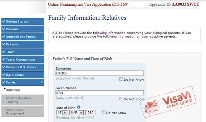 visa-vi_ru_Razdely-DS-160-8