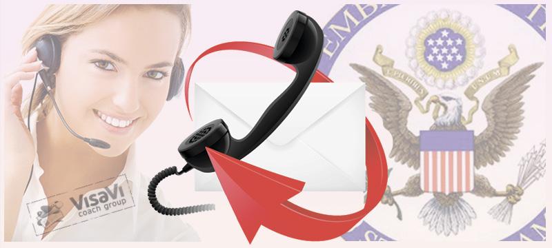 Телефон горячей линии посольства США