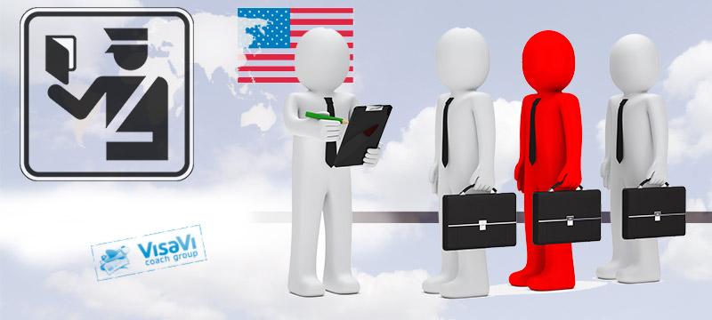 Как пройти собеседование на визу в США