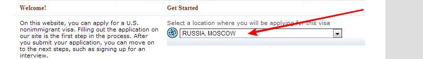 visa-vi_ru-ds-160_vibor_goroda