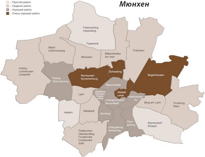 Мюнхен районы города купить коттедж финляндия