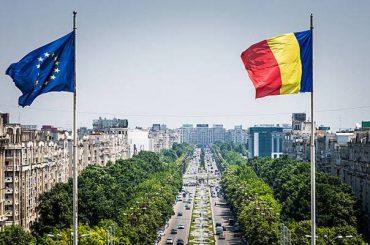 Румыния Европейский Союз