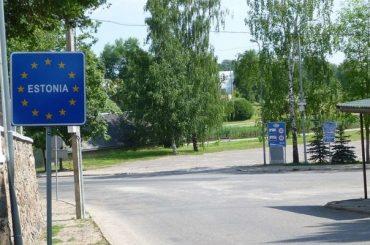 граница Эстонии таможня