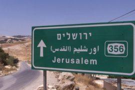 Языки в Израиле